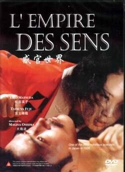 L'Empire Des Sens (DVD)