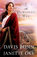 The Damascus Way (Paperback)