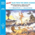 EDWARD FERRIE - MORE TALES FROM GREEK LEGENDS