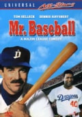 Mr. Baseball (DVD)