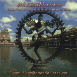 SWAMI VAGISHANANDA SARASWATI - LEARN THE 108 SANSKRIT NAMES OF SHIVA
