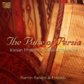 Ramin Rahimi - Pulse of Persia