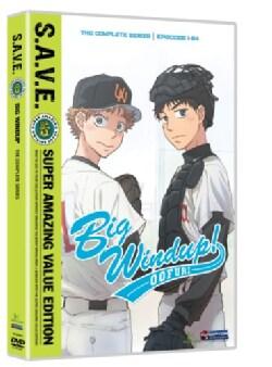Big Windup!: Complete Series S.A.V.E. (DVD)