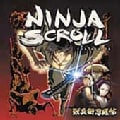 Various - Ninja Scroll (OST)