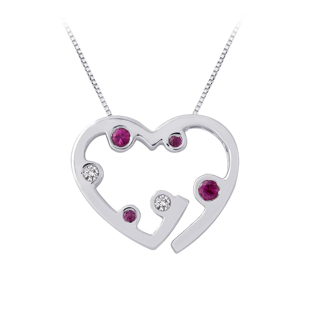 Sterling Silver Ruby and Diamond Accent Heart Necklace
