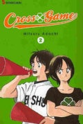 Cross Game 2: Shonen Sunday Edition (Paperback)