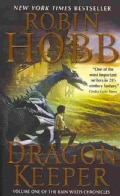 Dragon Keeper (Paperback)