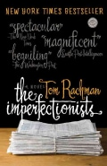 The Imperfectionists (Paperback)