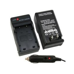 Nikon EN-EL1/ NP-800 Compact Battery Charger Set