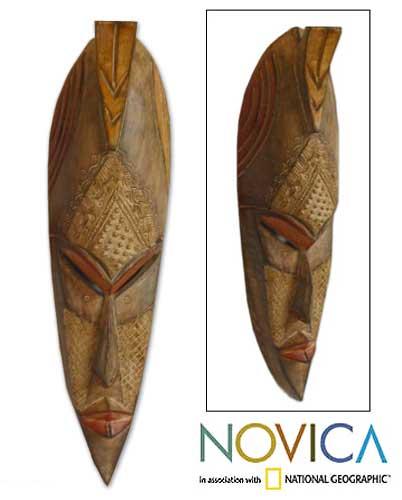 Hand-carved Wood 'Well Done' Akan Mask (Ghana)