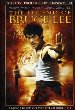The Legend Of Bruce Lee (DVD)