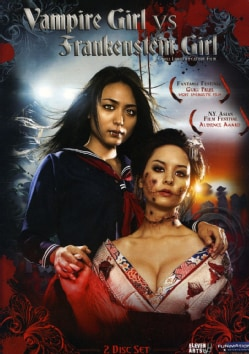 Vampire Girl vs. Frankenstein Girl (DVD)