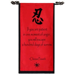 Cotton Patience Chinese Proverb Scroll (Indonesia)