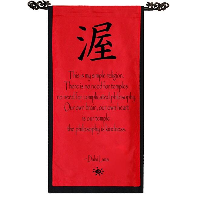 Cotton Kindness Symbol and Dalai Lama Quote Scroll (Indonesia)