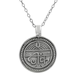 Tressa Sterling Silver Good Health Sanskrit Necklace