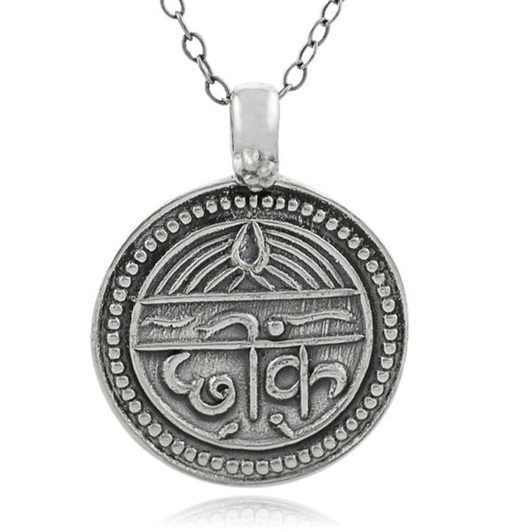 Journee Collection Sterling Silver Good Health Sanskrit Necklace