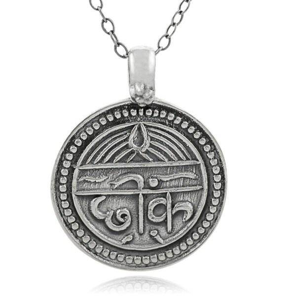 Journee Collection Sterling Silver Good Health Sanskrit Necklace