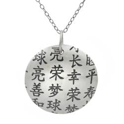 Tressa Sterling Silver Chinese Calligraphy Round Necklace