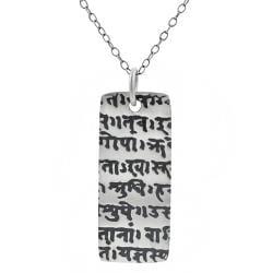 Tressa Sterling Silver Rectangle Sanskrit Necklace
