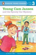 Young Cam Jansen and the Speedy Car Mystery (Paperback)