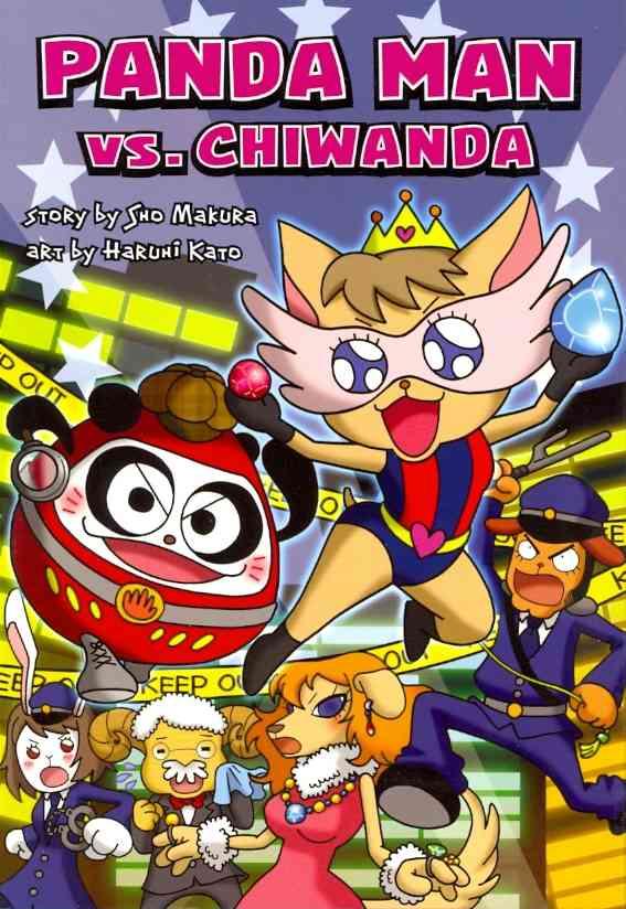 Panda Man Vs. Chiwanda (Paperback)