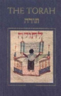 The Torah (Hardcover)