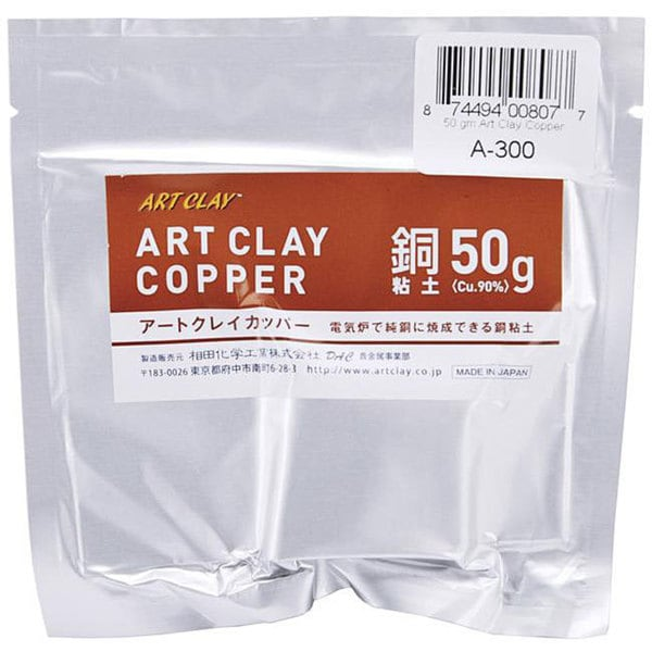 Art Clay 50-gram Copper Clay Package