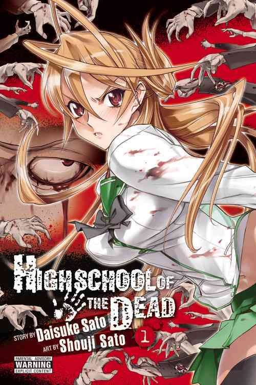 Highschool of the Dead, 1 (Paperback)