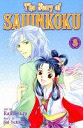 The Story of Saiunkoku 3 (Paperback)