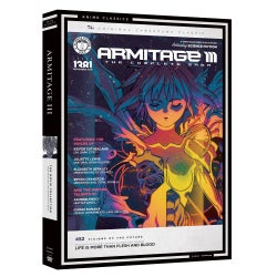 Armitage III (DVD)