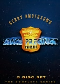 Space Precinct (DVD)