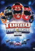 Turbo: A Power Rangers Movie (DVD)