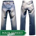 Reco Jeans Men's Olulu Straight Leg Jeans