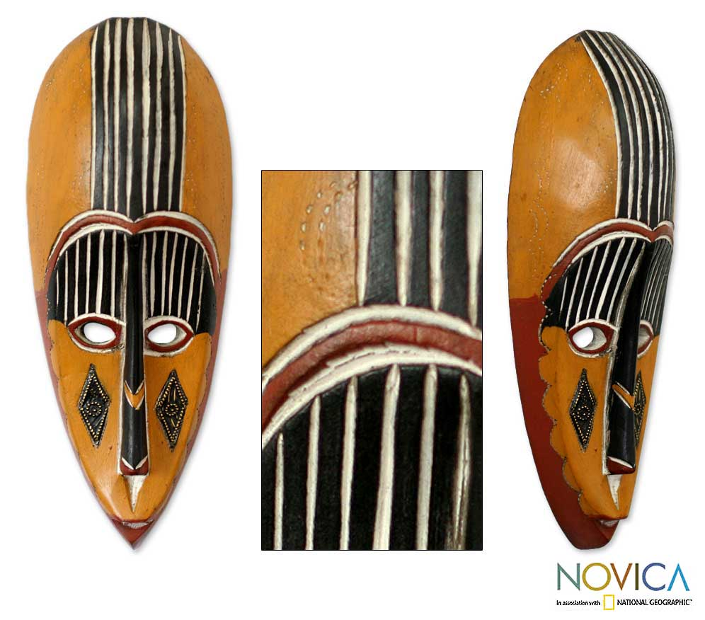Sese Wood 'Boys to Men' Mask (Ghana)