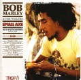 Bob Marley - Small Axe: UK Upsetter Recordings 1970-1972