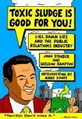 Toxic Sludge Is Good for You!: Lies, Damn Lies and the Public Relations Industry (Paperback)