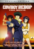 Cowboy Bebop: The Movie (Special Edition) (DVD)