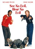 See No Evil, Hear No Evil (DVD)