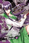 Highschool of the Dead 2 (Paperback)