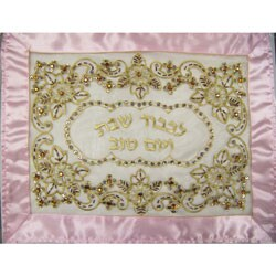 Hebrew Holiday Challah Cover with Pink Trim interwind with Beads