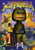 H.R. Pufnstuf: The Complete Series (Collector's Edition) (DVD)