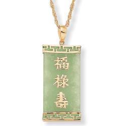 PalmBeach Emerald-Cut Green Jade 14k Yellow Gold Prosperity/Long Life/Luck Pendant Naturalist