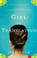 Girl in Translation (Paperback)