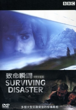 SURVIVING DISASTER (BBC DOCUMENTARY)