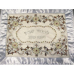 Hebrew Holiday Challah Cover with Silver Trim Interwind with Beads