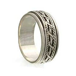 Sterling Silver 'Knots' Band Ring (Indonesia)