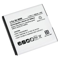 Li-Ion Battery for Samsung Galaxy S i9000