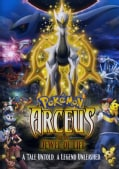 Pokemon: Arceus and the Jewel of Life (DVD)