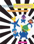 Origami Monsters (Paperback)