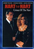 Hart to Hart: Crimes of The Hart Is (DVD)